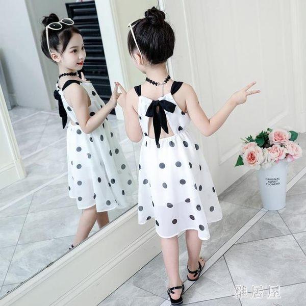 女童雪紡洋裝夏裝兒童波點背心吊帶裙網紅小女孩韓版洋氣公主裙TA9498【雅居屋】
