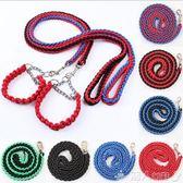 寵物牽引器尼龍編織牽引帶 中大型犬狗牽引器HAWOO寵物牽引繩 【四月特賣】
