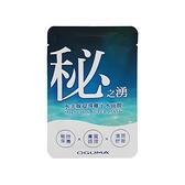 OGUMA 水美媒超導離子水面膜(單片)【小三美日】