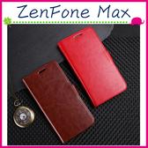 Asus ZenFone Max (M1) 5.5吋 瘋馬紋手機套 簡約商務皮套 支架保護套 磁扣保護殼 插卡位手機殼 左右側翻