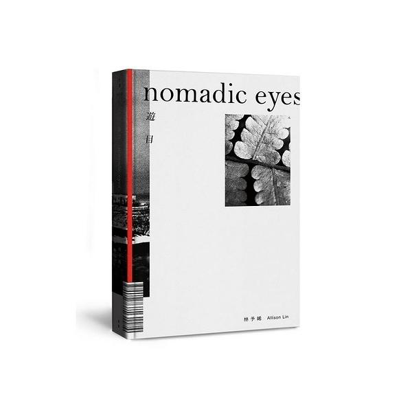 遊目Nomadic Eyes