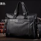 袋鼠男包男士手提包橫款公文包單肩包斜挎包商務大容量休閒包 快速出貨