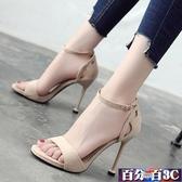 9cm一字帶高跟涼鞋女夏ins2020新款鞋子女學生韓版百搭性感細跟高跟鞋潮 百分百