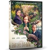 【停看聽音響唱片】【DVD】祕密花園