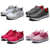 FILA 版型偏小 全白 桃紅 粉紅 灰紅 休閒鞋 慢跑鞋 健走鞋 男女 (布魯克林)  一日爆殺