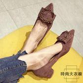 粗跟單鞋女高跟鞋尖頭小跟鞋百搭3CM低跟鞋中跟【時尚大衣櫥】