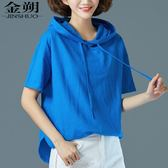 大版寬鬆藍色上衣服女士t恤短袖2019新款純色大碼胖mm夏裝體恤棉