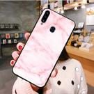 [A30 軟殼] 三星 Samsung Galaxy A30 A205 A305 手機殼 外殼 粉紅大理石
