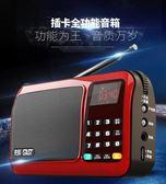 CD機 T-50收音機老年老人迷你小音響插卡小音箱新款便攜式  莎瓦迪卡
