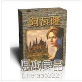 新版抵抗組織阿瓦隆桌游卡牌中文版聚會桌面游戲益智棋牌      原本良品