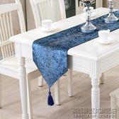 歐式燙鑽餐桌旗桌布墊客廳長形茶幾旗裝飾臥室床旗蓋巾藍色床尾巾
