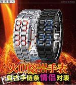 鐘錶/手錶 電子手錶正韓男士時尚創意LED個性熔巖手鍊手錶腕表 酷我衣櫥