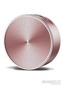 小蜜蜂擴音器 用 寶無線藍牙耳麥導游  專用喇叭迷你小型便攜式腰 時尚教主