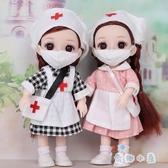 16厘米精致芭比洋娃娃玩具公主娃娃禮物【奇趣小屋】