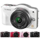 『Panasonic』☆  國際牌 千萬畫素數位相機 DMC-GF3W 雙鏡組 **免運費**