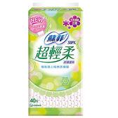 蘇菲超輕柔超薄護墊-天然清新花香14cm(40片)【康鄰超市】
