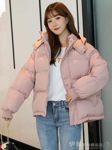 羽絨棉服2021年新款女冬季棉衣韓版寬鬆面包服ins潮短款棉襖外套 伊蘿