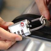旅行TSA海關鎖防盜行李箱拉桿箱皮箱背包不帶鑰匙的密碼鎖箱包鎖 走心小賣場
