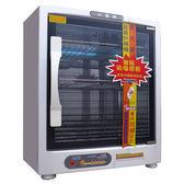 送抗菌砧板★小廚師★三層防蟑專利紫外線殺菌烘碗機 FU-399