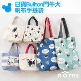 NORNS【日貨Bullton鬥牛犬帆布手提袋】法鬥 狗狗雜貨 包包 帆布包 購物袋 帆布袋 日本手提包
