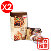 余仁生養生肉骨茶: 肉骨茶2盒-電電購