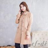 【ef-de】激安 都會風排釦翻領氣質大衣外套(卡其)