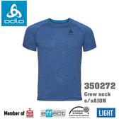 【速捷戶外】瑞士ODLO 350272 圓領內層短袖上衣 (混深藍 ) ,排汗衣,登山,旅遊,路跑