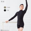 *╮寶琦華Bourdance╭*專業瑜珈韻律芭蕾☆成人芭蕾舞衣★立領長袖連身短褲(男)【10170004】