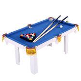 小桌球桌 兒童台球桌折疊家用大小型兒童玩具禮品木制美式斯諾克 桌球台 igo 城市玩家