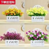 仿真壁掛花牆壁裝飾花壁掛式柵欄套裝假花植物客廳室內柵欄擺件 町目家