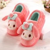棉拖鞋包跟冬季女童鞋居家居棉鞋女孩小中童室內保暖可愛 海角七號
