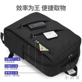 時尚潮流旅行書包15.6寸電腦包商務後背包男雙肩包韓版【小酒窩服飾】