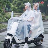 電動自行車雨衣摩托車雙人騎行電瓶車雨披韓國時尚成人女母子雨衣  西城故事