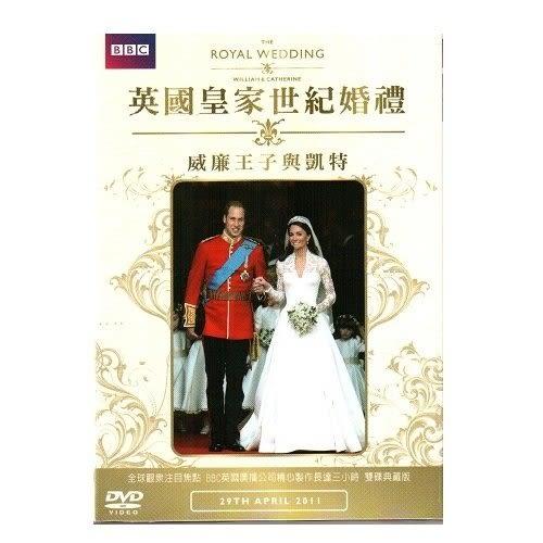 英國皇家世紀婚禮DVD 威廉王子與凱特 (雙碟典藏版) The Royal Weding William (購潮8)