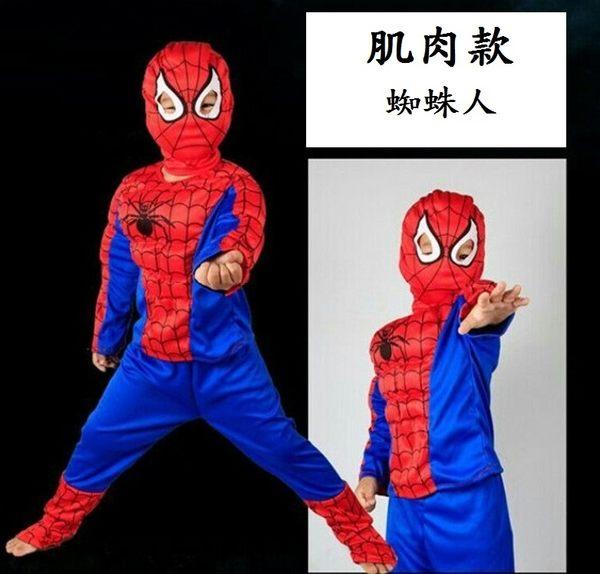 現貨 肌肉款 蜘蛛人 萬聖節 聖誕節 英雄 男童 完美演出 能力越強力量越大 特價回饋