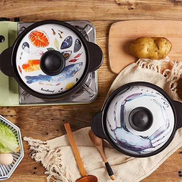 砂鍋廚房砂鍋燉鍋耐高溫養生燉湯煲陶瓷火燃氣煮粥沙鍋 叮噹百貨