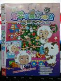 影音專賣店-X19-071-正版DVD*動畫【羊羊與灰太狼(16)】-國語發音