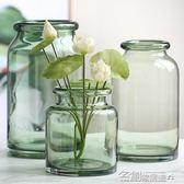 花瓶 歐式家居裝飾綠色玻璃花瓶擺件客廳餐桌擺設水培植物透明乾花花瓶 名創家居館DF