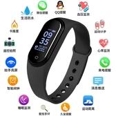智慧手環手錶運動計步器測心率男女學生防水電子4代5代多功能全屏黑科技 極速出貨