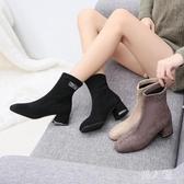 粗跟短靴馬丁靴女2019新款秋冬季粗跟百搭高跟彈力襪靴小短靴春秋單靴秋 PA11299『男人範』