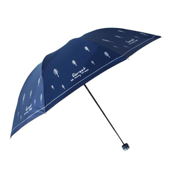 正韓小清新雨傘女晴雨兩用簡約森繫遮陽傘三折學生摺疊太陽傘