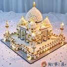 兼容樂高積木微顆粒高難度建筑城堡立體益智拼裝圖玩具泰姬陵【淘夢屋】