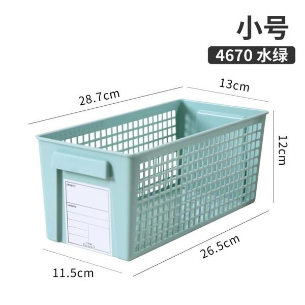 尺寸超過45公分請下宅配日本進口inomata塑料桌面收納籃整理筐化妝品小籃廚房長方形籃子