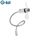 逸奇 e-kit USB蛇管風扇 /軟管風扇/ 可彎曲/ 隨意調整 (UF-2019)