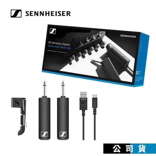 【南紡購物中心】Sennheiser XSW-D INSTRUMENT BASE SET 樂器無線套組 無線傳輸 接收 發射