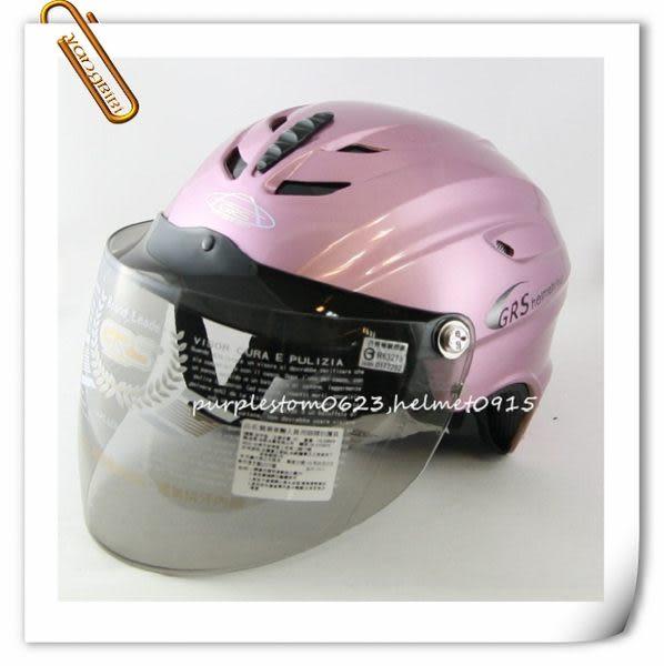 林森●GRS半罩安全帽,半頂式,瓜皮帽,雪帽,760,珍珠紅