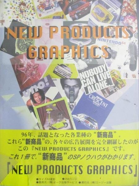 【書寶二手書T5/設計_YJH】New Products Graphics