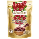 森の果物_嚴選美國(整顆)蔓越莓乾160g
