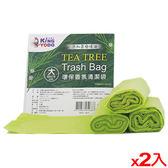 ★2件超值組★金優豆茶樹精油環保清潔袋(大)【愛買】