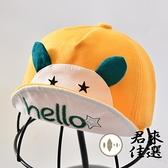 寶寶帽子薄款滿折長大鴨舌帽嬰兒棒球帽女童男童【君來佳選】